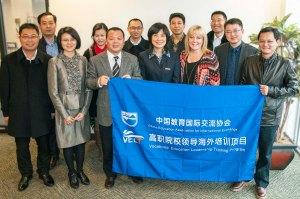 Print_ChineseDelegation